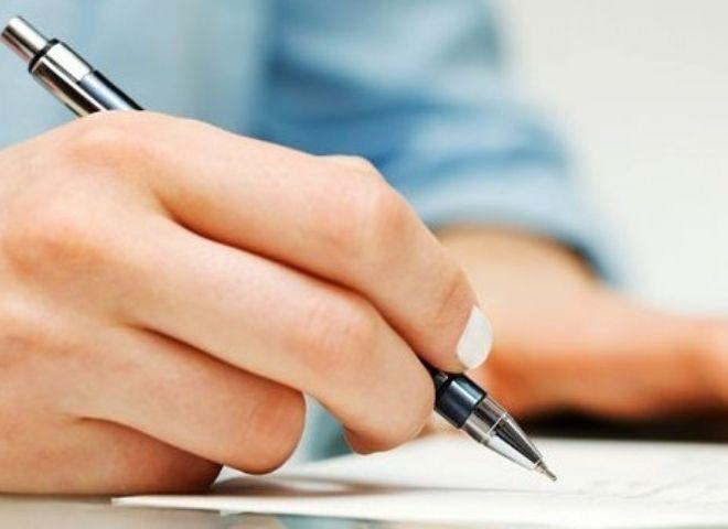 Ủy nhiệm chi là chứng từ xác nhận ủy quyền ngân hàng chuyển tiền
